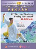 36-form Wudang Quan (1 DVD)