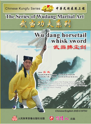 Wudang Horsetail Whisk Sword (1 DVD)
