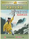 Wudang Horsetail Whisk Sword (1 DVD)