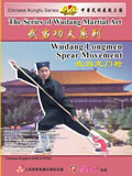 Wudang Longmen Spear (1 DVD)