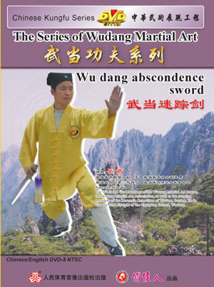 Wudang Abscondence Sword (1 DVD)