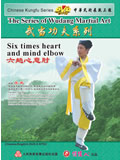 Wudang Six Times Heart and Mind Elbow (1 DVD)