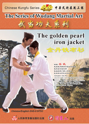 Wudang Golden Pearl Iron Jacket (1 DVD)