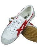 Kung Fu Practise Sneakers